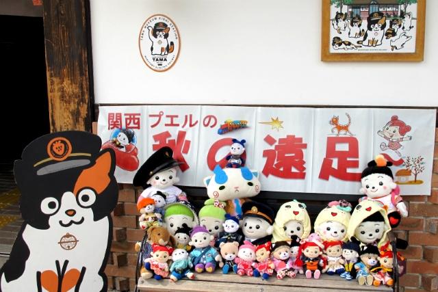 うさパパさん&うさママさんから関西プエルの会の遠足写真をおもちゃのジャンボにいただきました。