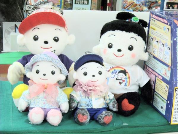 名古屋在中のママさん、パパさんが連れてきてくれた、マロンちゃん モモちゃん ハンサムボーイ君が遊びに来てくれました。