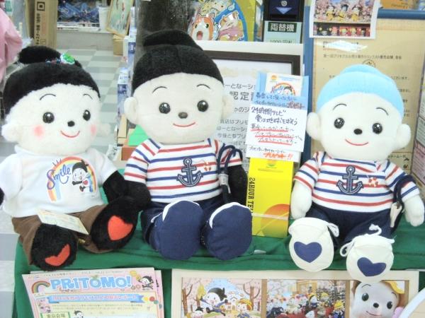名古屋在中のママさんとパパさんが連れてきてくれた、プリモプエルのプップ君とポッポくんが遊びに来てくれました。