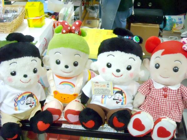 プリモプエルの大ちゃんとプリモプエラのらんちゃん、おうたたっぷりプリモプエルのありさちゃんがお店に遊びに来てくれました