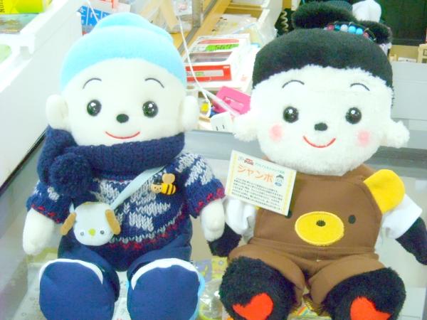おもちゃのジャンボに来てくれたプリモプエルジャンボ君のおともだちポッポ君をご紹介
