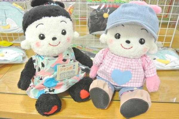 ハートそだつよプリモプエルのももちゃんのお父さんとお母さんとお姉ちゃんとお兄ちゃんがおもちゃのジャンボに遊びに来てくれました