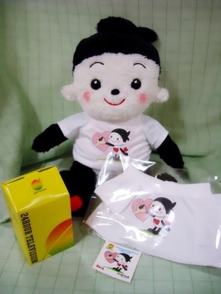 おもちゃのジャンボでは24時間テレビ チャリティー募金を開始しました。