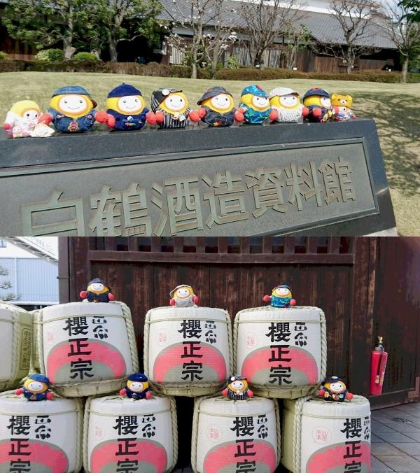こちらは、神戸の酒蔵スタンプラリーコボル達が楽しくお出かけの時だそうです。