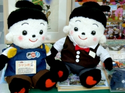 プリモプエル つゆっきー園長先生と園長プエル君がおもちゃのジャンボに来てくれました。