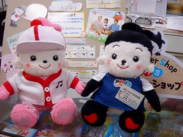 おもちゃのジャンボへ春日井からプリモプエルのももちゃんが遊びに来てくれました。